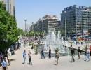 Kredi Çıkartılır Ankara