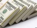 Komisyonla Kredi Çıkartılır