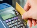Kredi Kartı Borcu Ödeme Yöntemleri