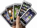 Krediyle Telefon Veren Bankalar